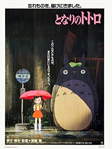Top 10 Ghibli Poster – Poster & Kunstdrucke
